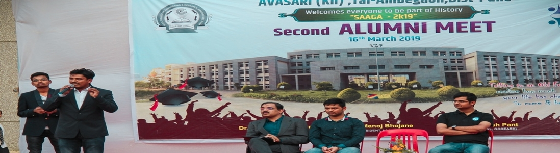 Government College of Engineering & Research, Avasari Khurd